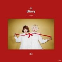 Red Diary Page.1 (2nd Mini Album) - Bolbbalgan4