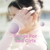 Song For Sad Girls - Various Artists