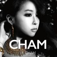 Cham (Vol.1) - Lil Cham
