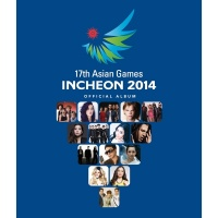 17th Asian Games Incheon 2014 - Queen