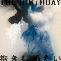Dakishimetai - The Birthday