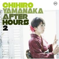 After Hours2 - Chihiro Yamanaka