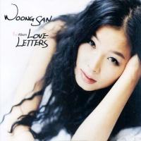 Love Letters - Woongsan
