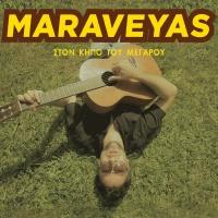 Ston Kipo Tou Megarou - Maraveyas