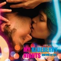My Blueberry Nights ( Dian Yin - Norah Jones