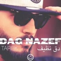 Dag Nazef - UAT