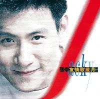 Zhang Xue You Qing Ge Sui Yue - Jacky Cheung