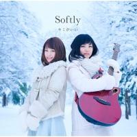 Kimigaii - Softly