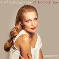 As' Ta Ola Ki Ela - Natassa Theodoridou