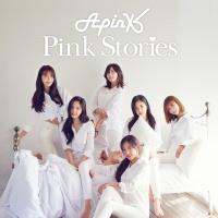 Pink Stories - Apink