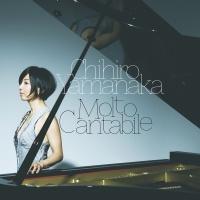 Molto Cantabile - Chihiro Yamanaka