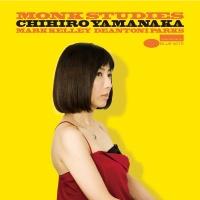 Monk Studies - Chihiro Yamanaka