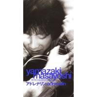 Adrenaline - Masayoshi Yamazaki