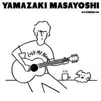 Kimino Namae - Masayoshi Yamazaki