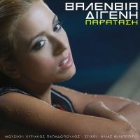 Paratasi - Valenthia Digeni