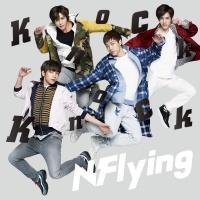 Knock Knock - N.Flying