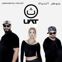 Jawhar Al Hayat - UAT