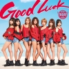 Good Luck - AOA