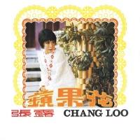 Pin Guo Hua - Chang Loo