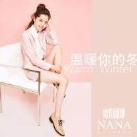 Warm Winter - Nana Ou-yang