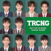 Don't Stop The Dancing - TRCNG