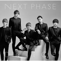 Next Phase - Da-iCE