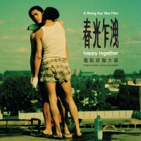 Chun Guang Zha Xie ( Dian Ying - Caetano Veloso