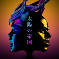 On Our Way Home - Empire Of The Sun