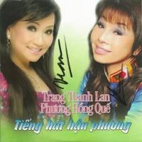 Tiếng Hát Hậu Phương - Phương Hồng Quế, Trang Thanh Lan