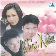 Khúc Xuân - Various Artists 1