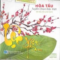 Lộc Việt Ngàn Năm - Nhiều Ca Sĩ