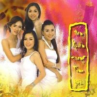 Đón Xuân Trong Tình Yêu - Various Artists