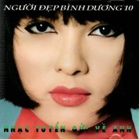 Gửi Về Anh - Various Artists 1