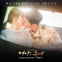 Hậu Duệ Của Mặt Trời (Descendant Of The Sun OST) (Phần 9) - M.C The Max