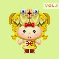 Những Bài Hát Cho Cung Song Ngư (Vol.1) - Various Artists