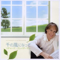 A Thousand Winds - Richard Clayderman