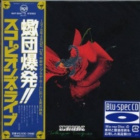 Tokyo Tapes (Japan) CD1 - Scorpions
