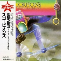 Fly To The Rainbow (1989 Japan) - Scorpions