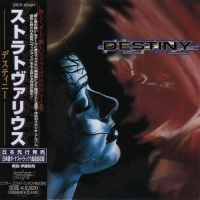 Destiny (Japan) - Stratovarius