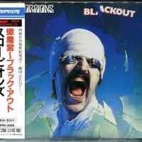 Blackout (1989 Japan) - Scorpions