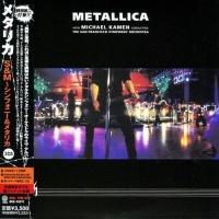 S&M CD1 - Japan - Metallica