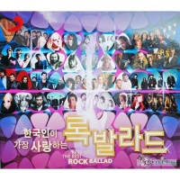 Best Of The Best Rock Ballad CD1 - Various Artists