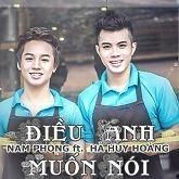 Điều Anh Muốn Nói - Nam Phong