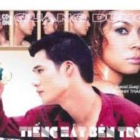 Tiếng Hát Bên Trời CD2 - Thanh Thảo