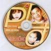 Đêm Cô Đơn - Một Thoáng Mưa Hồng - Various Artists