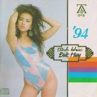 Tình Khúc Đức Huy - Various Artists