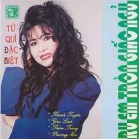 Ru Em Tròn Giấc Ngủ - Various Artists
