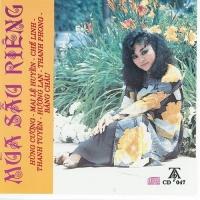 Mùa Sầu Riêng - Various Artists