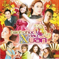 Hạnh Phúc Đầu Xuân - Various Artists 1