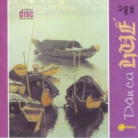Dân Ca Huế - Various Artists 1